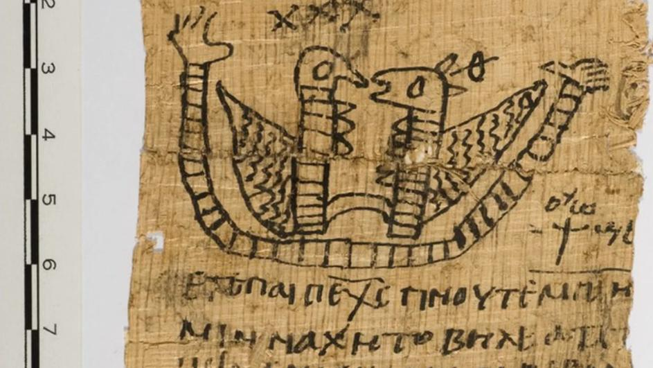 dating papirus upoznavanje metalaca